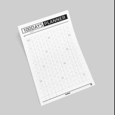 작심백일 포스터 B타입 (100일 플래너)
