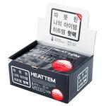 히트템 - 패드(20개_선물박스)
