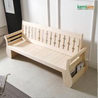 편백나무(무절) 3인 원목쇼파 KMD-301