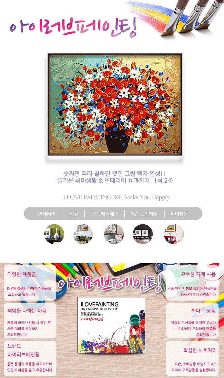DIY 명화그리기 - 랜드마크시리즈 - 20cmX20cm - 와이엔지글로벌, 5,900원, DIY그리기, 명화/풍경 그리기