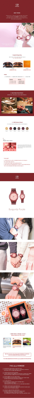 Romeo Juliet - Burgundy Purple159,000원-바우드패션잡화, 손목시계, 커플시계, 커플시계바보사랑Romeo Juliet - Burgundy Purple159,000원-바우드패션잡화, 손목시계, 커플시계, 커플시계바보사랑