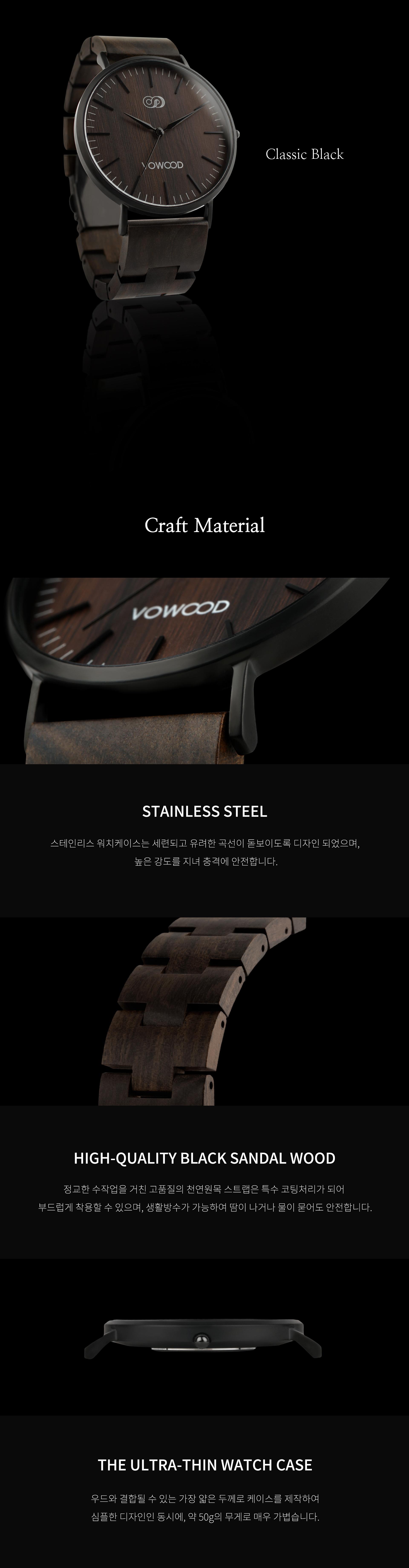 Union - Classic Black Couple249,000원-바우드패션잡화, 손목시계, 커플시계, 커플시계바보사랑Union - Classic Black Couple249,000원-바우드패션잡화, 손목시계, 커플시계, 커플시계바보사랑