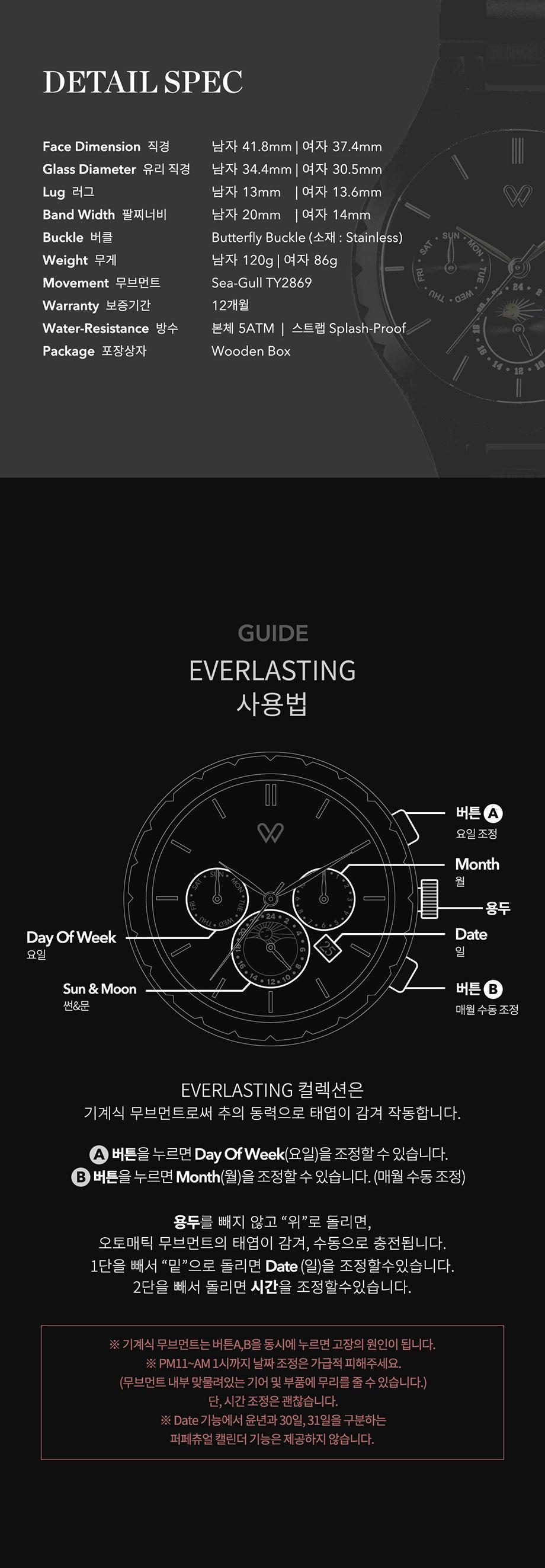 Everlasting - Romantic Sunset Couple - 보우드, 899,000원, 시계세트, 커플시계