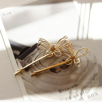 제이로렌 H0082 골드 컬러의 나비 헤어 실핀