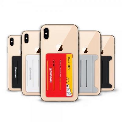 스위스윈 핑거 카드포켓 아이폰 아이패드 갤럭시 노트10 10플러스 5G