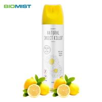 가정용 천연성분 살충제 내츄럴인섹트 - 레몬향 (500ml)