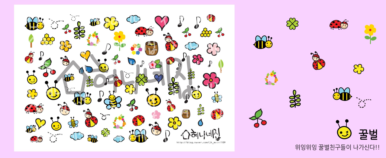 꿀벌 워터데칼 - 혀니네문방구, 4,000원, 네일, 네일스티커/파츠