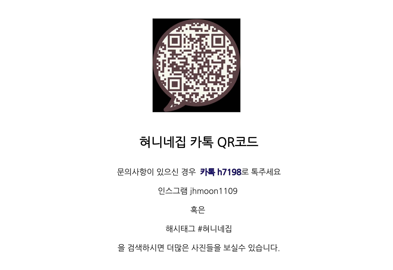 심플이니셜워터데칼 - 혀니네문방구, 4,000원, 네일, 네일스티커/파츠