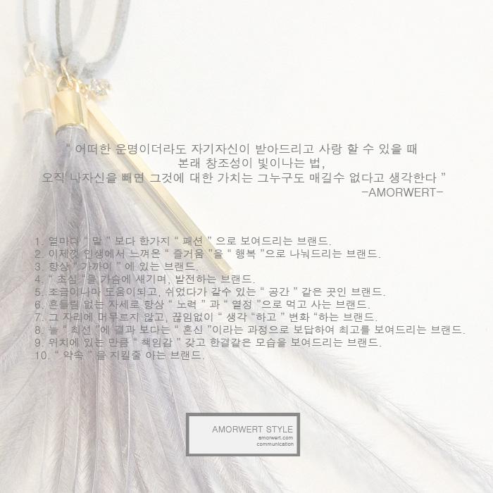 언밸런스태슬귀걸이 - 아모르월트, 17,000원, 골드, 드롭귀걸이