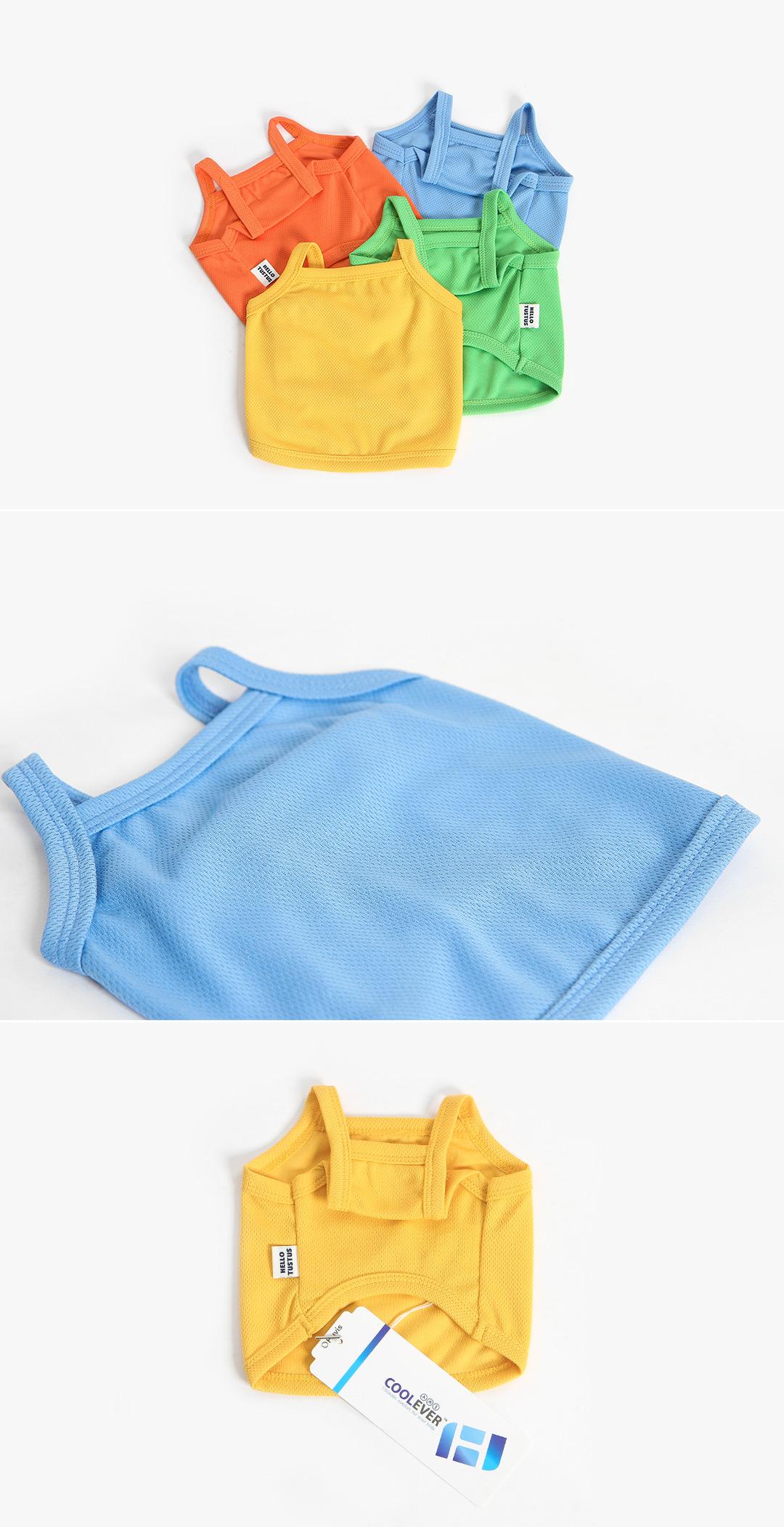 강아지 쿨조끼 쿨나시 티셔츠(노랑) - 투스투스, 9,900원, 의류/액세서리, 의류