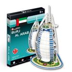 세계유명건축물 입체퍼즐 버즈알아랍 미니