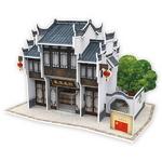 큐빅펀 입체퍼즐 중국4대 전통요리점