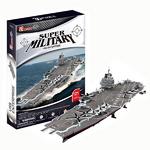 큐빅펀 3D퍼즐 USS엔터프라이즈호