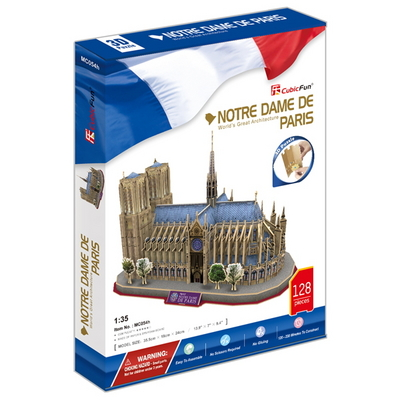 큐빅펀 3D퍼즐 노틀담대성당(대)