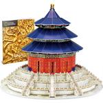 내셔널지오그래픽 3D퍼즐 천단공원 기년전