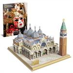내셔널지오그래픽 3D퍼즐 산마르코광장