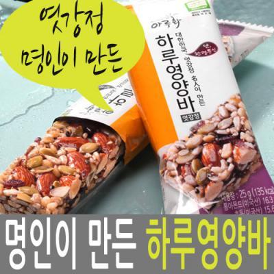 엿강정 명인이 만든 하루 영양바 낱개구매