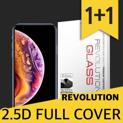 아이폰XS 레볼루션글라스 2.5D 풀커버 강화유리 2매/고릴라글라스