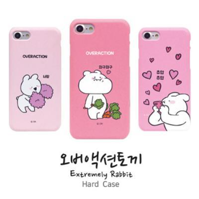 TR 오버액션 토끼 귀여운 아이폰 갤럭시 하드케이스 Extremely Rabbit