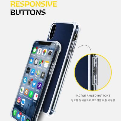 엘지 V50 기본 투명 젤리 쿠션 범퍼 케이스