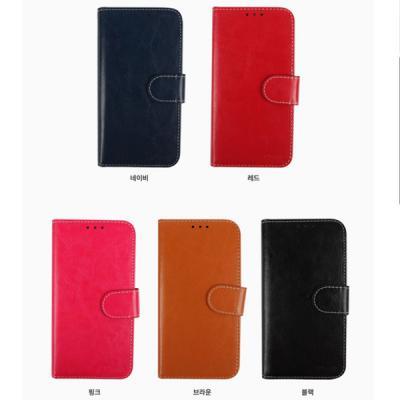 LG V50 카드 수납 다이어리 지갑 포켓 케이스