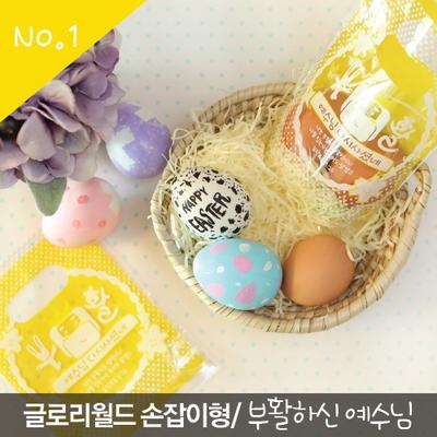 부활절 비닐쇼핑백(20매)-부활하신 예수님_노랑
