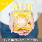부활절 비닐 쇼핑백 (30+1)-다시사신 예수님(옐로우)