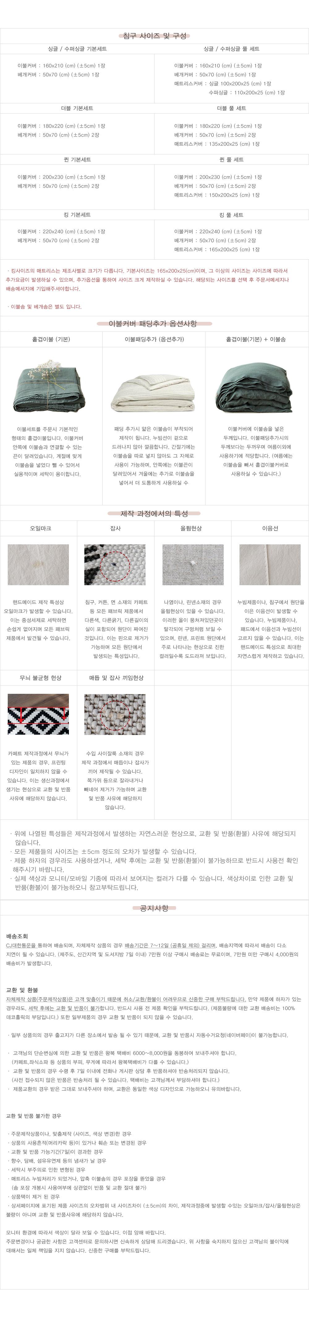 비이프 먼지없는 사계절 거실 대형 루프 카페트 (웜그레이)  (200x290cm) - 데코홀릭, 400,800원, 디자인러그, 디자인러그