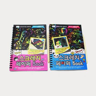 2000스크래치페이퍼BOOK(랜덤)