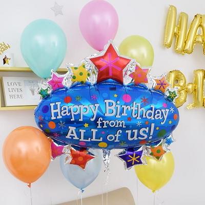 생일은박풍선 Happy birthday from all of us _partypang