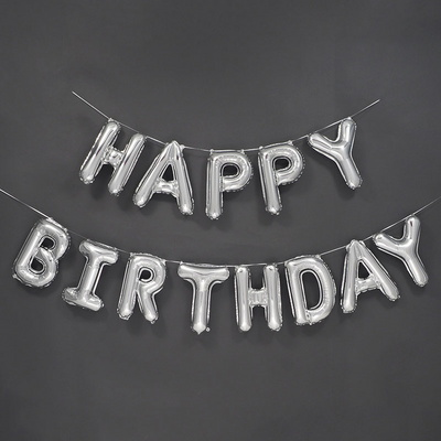 (원팩) 은박풍선세트 HAPPY BIRTHDAY 실버 _partypang