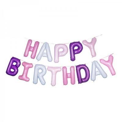 (원팩) 은박풍선세트 HAPPY BIRTHDAY 라벤더 _partypang