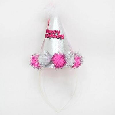 솜방울 생일고깔머리띠 핑크 _partypang