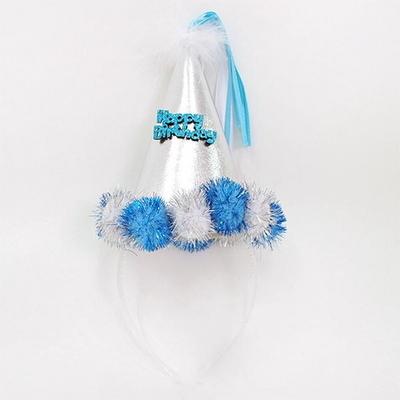 솜방울 생일고깔머리띠 블루 _partypang