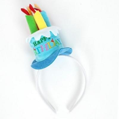 생일케익모자머리띠 [블루] _partypang