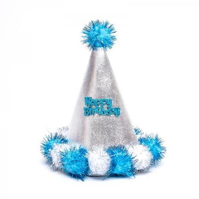 미니솜방울고깔모자 [블루] _partypang