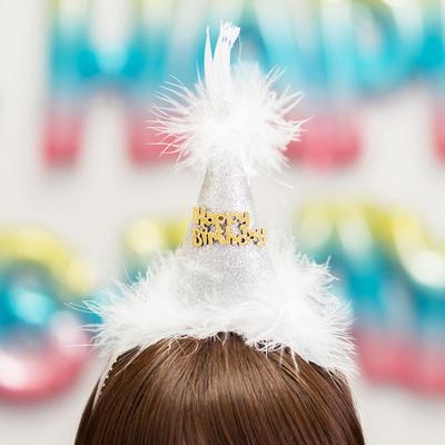 깃털 생일고깔머리띠 실버 _partypang