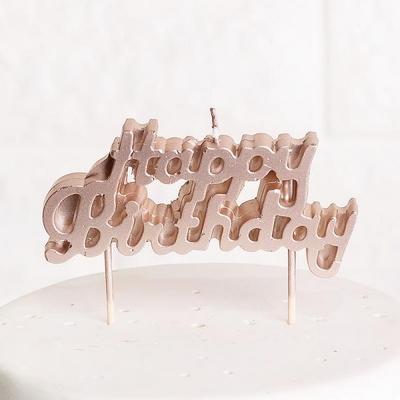 생일캔들 캘리그래피 [로즈골드] _partypang