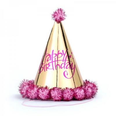 솜방울 생일고깔모자 [금박 핑크] _partypang