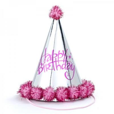 솜방울 생일고깔모자 [은박 핑크] _partypang