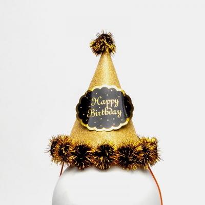 글리터 방울 생일고깔모자 소 [골드] _partypang