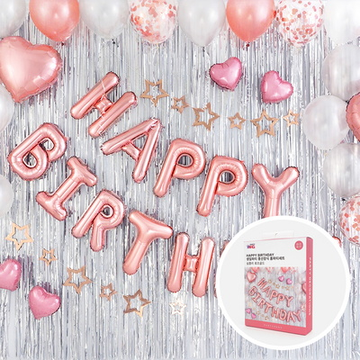 HAPPY BIRTHDAY 생일파티 풍선장식 홈파티세트 [심플리 로즈골드] _partypang
