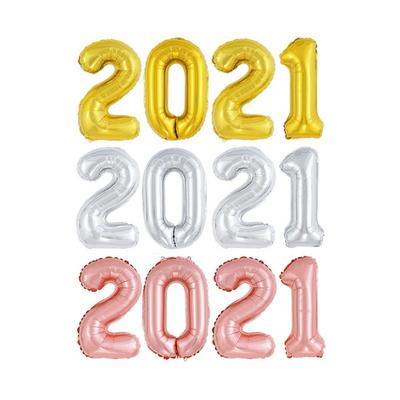 은박풍선세트 2021 소 _partypang