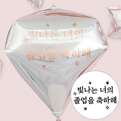 레터링 풍선 스티커 [졸업 타입1] (4color) (스티커만 단독 구매) _partypang