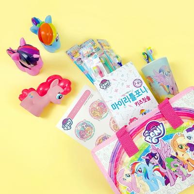 [마이리틀포니] 어린이 칫솔 가방 선물 5종 세트