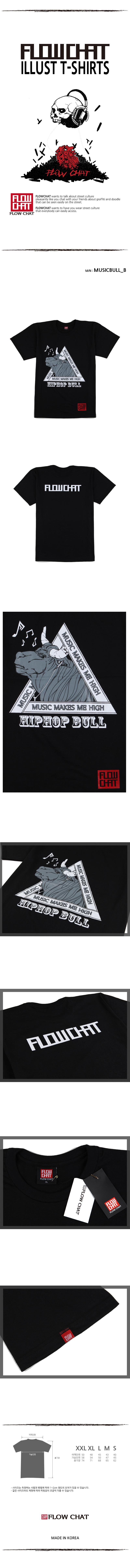 MUSIC BULL HALF TEE (BLACK)15,400원-플로우챗패션의류, 스트릿패션, 스트릿패션, 디자인반팔티셔츠바보사랑MUSIC BULL HALF TEE (BLACK)15,400원-플로우챗패션의류, 스트릿패션, 스트릿패션, 디자인반팔티셔츠바보사랑
