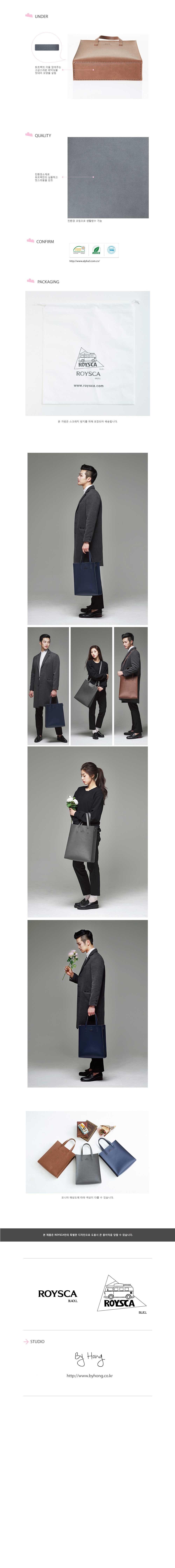 ROYSCA BLACK LINE TOTE BACK_NAVY - 로이스카, 49,000원, 토트백, 인조가죽토트백