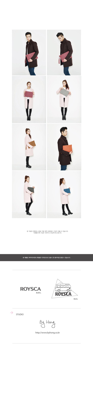 ROYSCA BLACK LINE CLUTCH_BLUE - 로이스카, 29,000원, 클러치백, 인조가죽클러치백