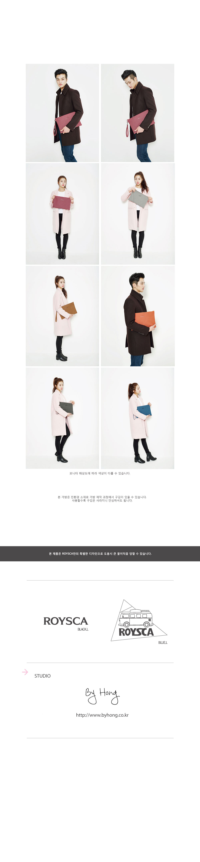 ROYSCA BLACK LINE CLUTCH_ORANGE - 로이스카, 29,000원, 클러치백, 인조가죽클러치백