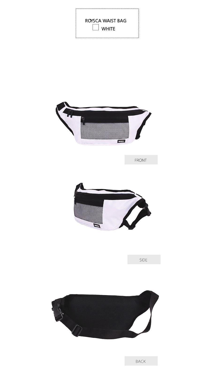 MASH WAIST BAG-WHITE - 로이스카, 39,000원, 크로스백, 패브릭크로스백